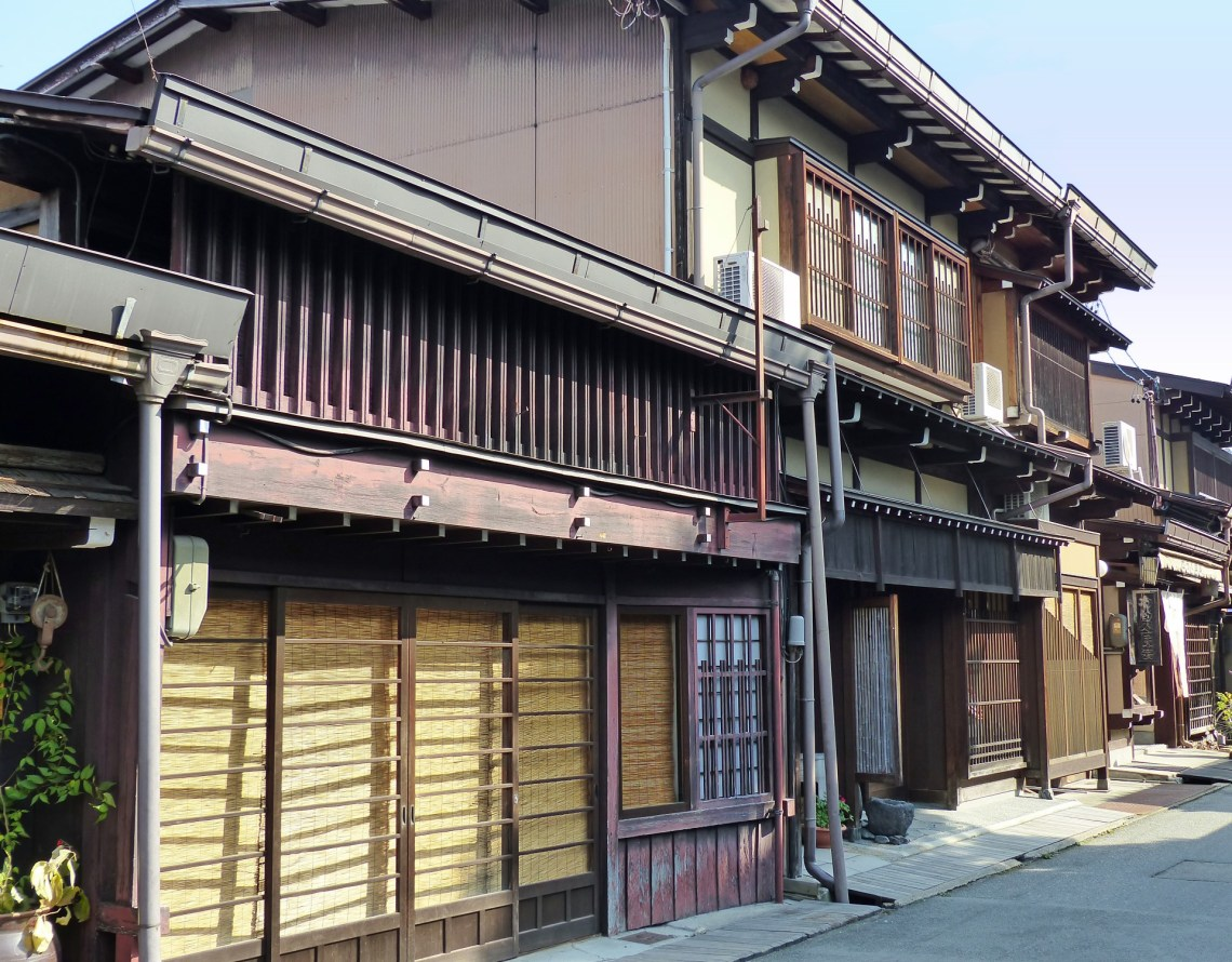 Street of traditional Japanese houses