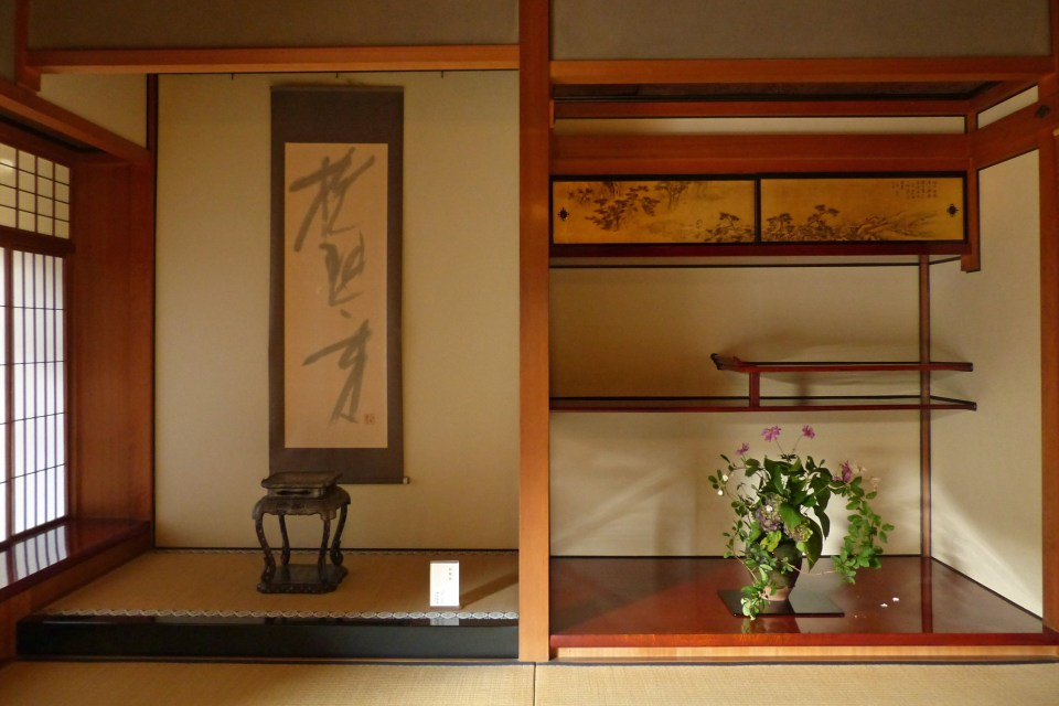 Japanese paintings and ornaments
