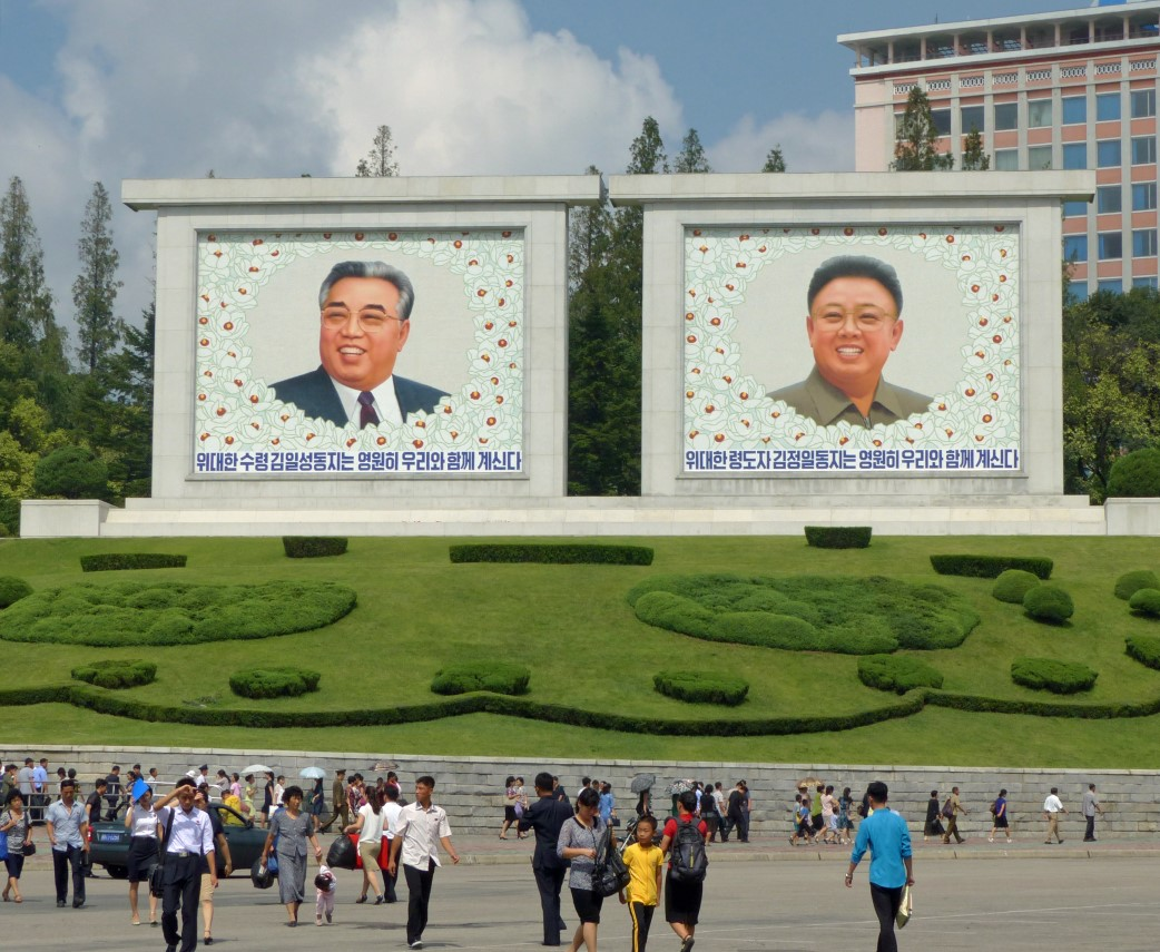 Two large mosaics with portraits of Kim Il Sung and Kim Jong Il