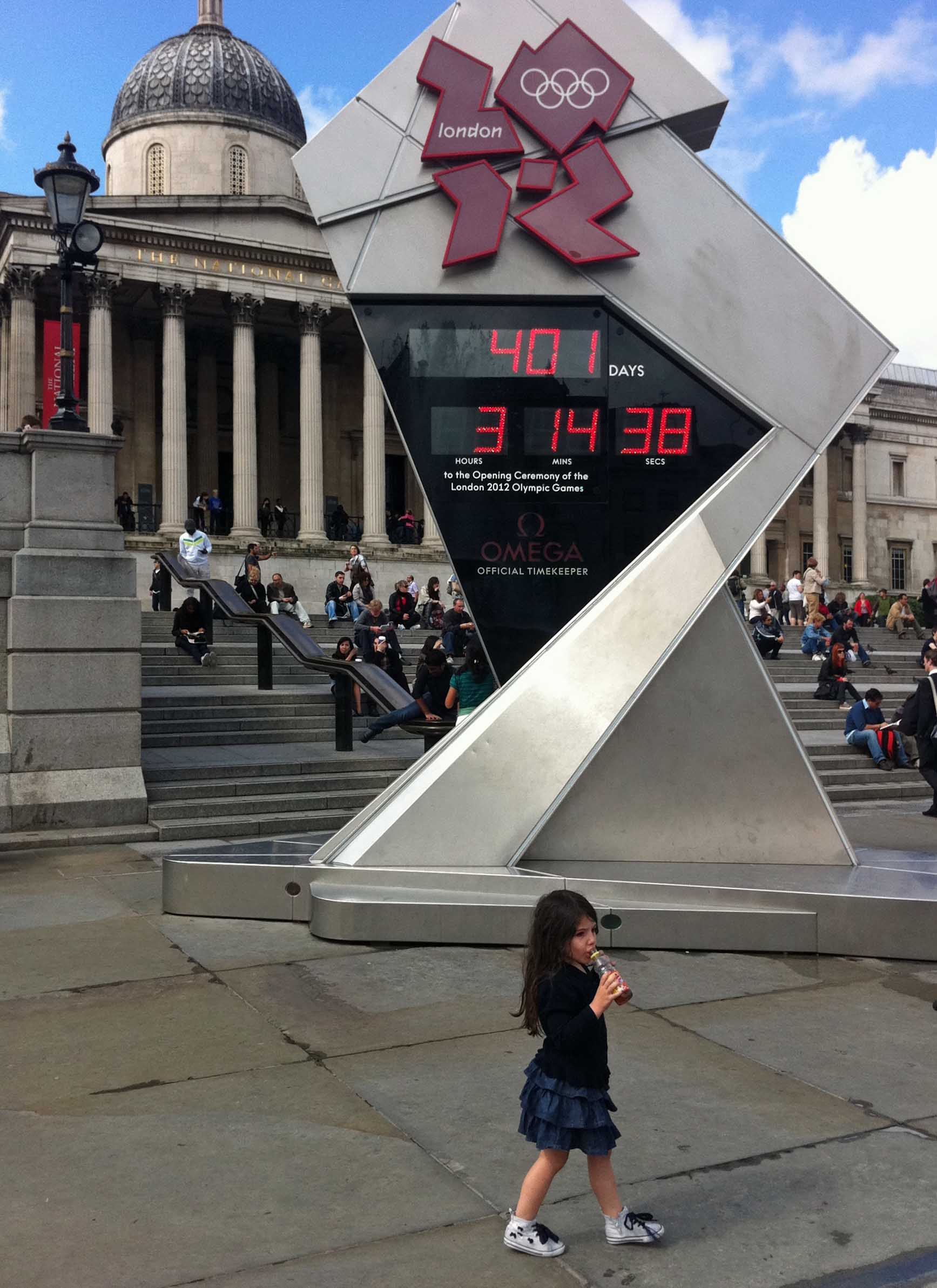 Large digital clock in a city square