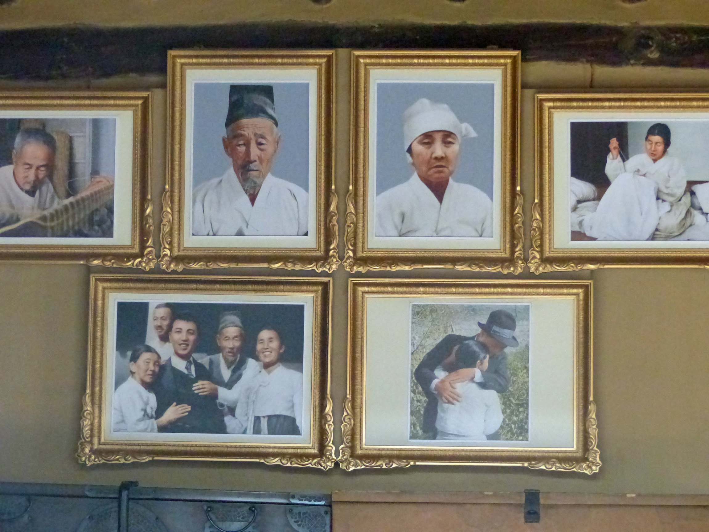 Photos of Korean people