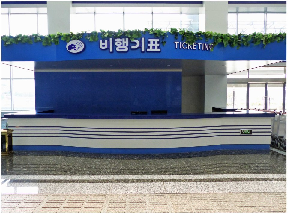 Empty airport ticket desk