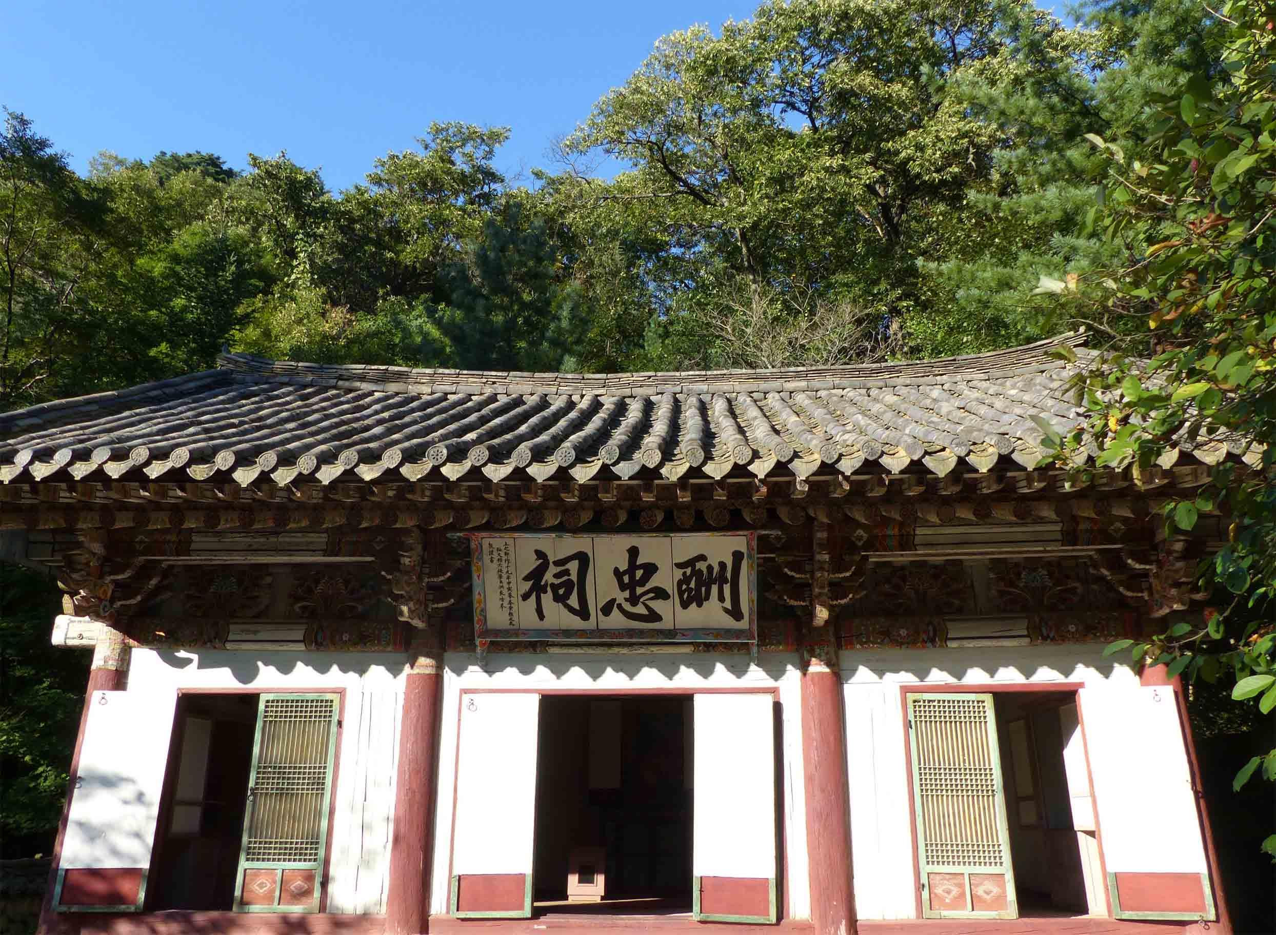 Simple white oriental temple
