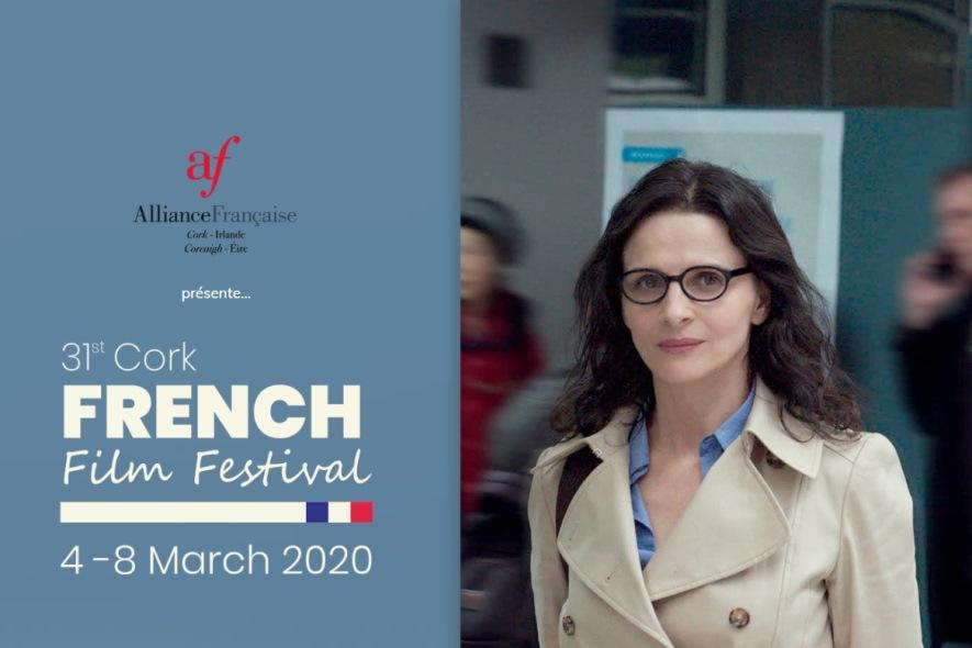 frenchfilmfest20.jpg