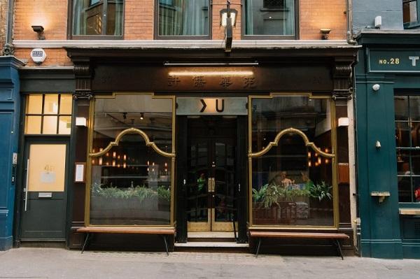 XU Teahouse & Restaurant, Rupert Street, London