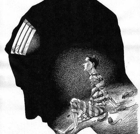 zatvor u glavi