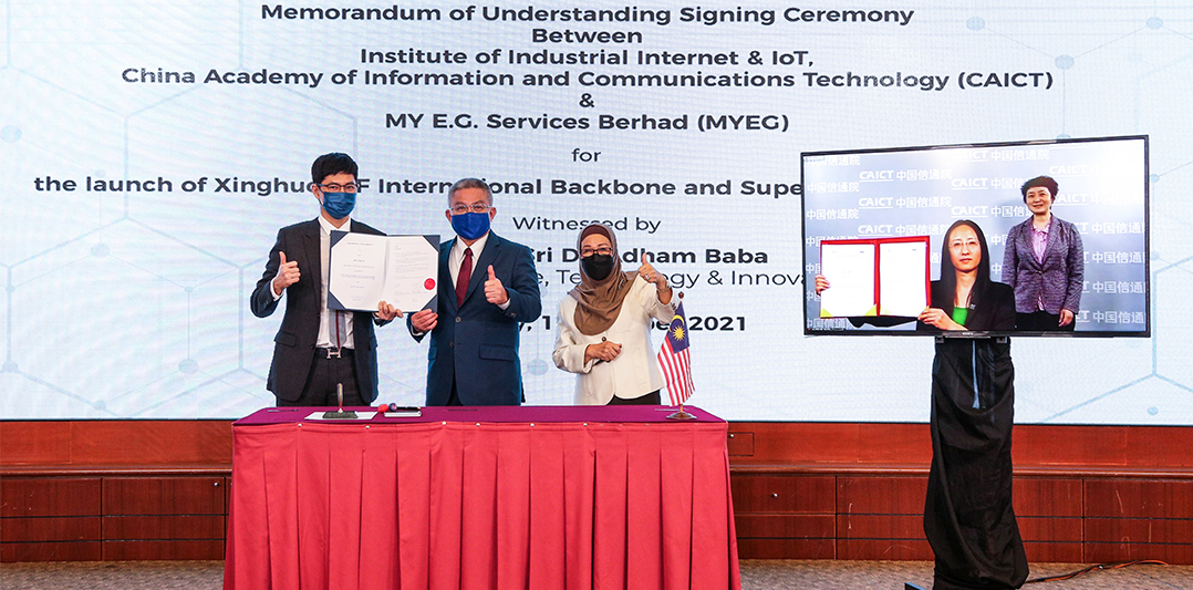 MY E.G. Services Berhad Signs MoU With Institute Of Industrial Internet & IoT And China Academy of Information and Communications Technology
