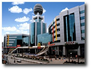 1. New South China Mall