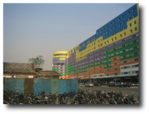 2. Golden Resources Mall