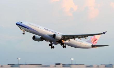 Las 10 aerolíneas más peligrosas del mundo