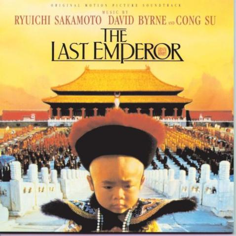 El último emperador