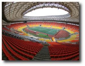 7. Luzhniki Stadium