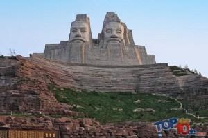 Farónicas del Emperador Yan y Huang