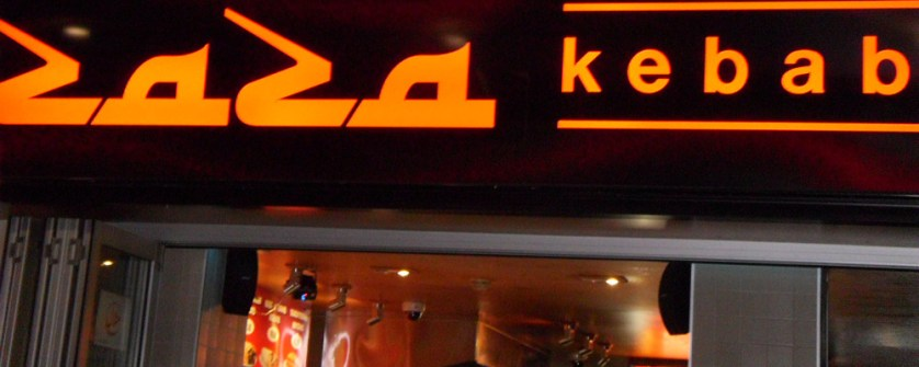 zaza-kebab-surfers-paradise