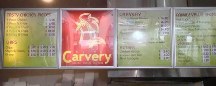 Metro-Carvery-Upper-Coomera