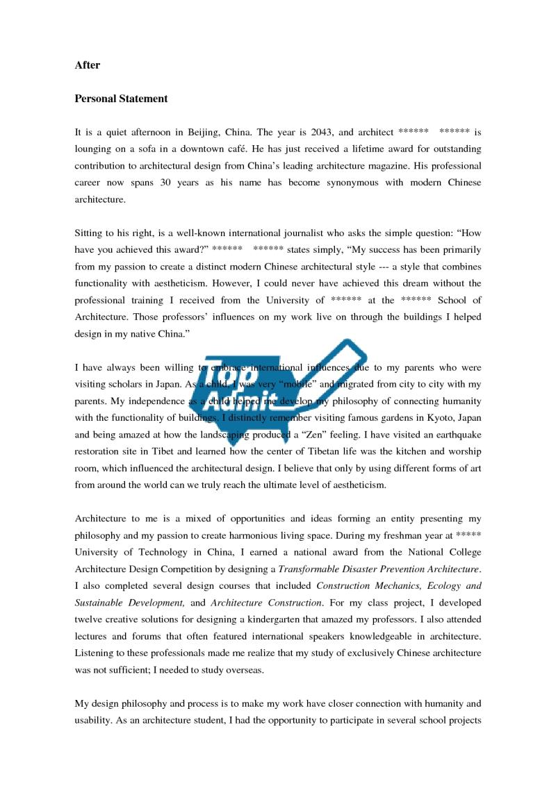 journalism school admissions essay