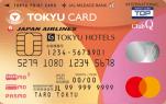 TOKYU CARD ClubQ JMB PASMO
