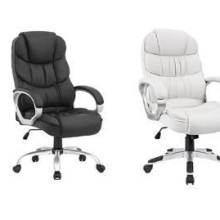 Best Cushioned Office Chair
