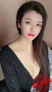 Inna - Dongguan Escort