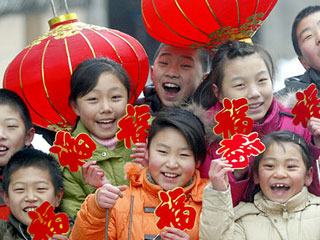 chinese culture traditional chinese
