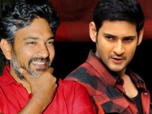 mahesh babu with rajmouli