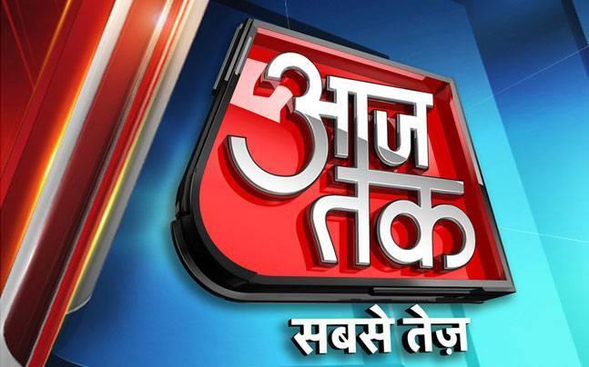 Aaj Tak News