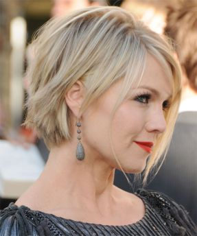 New Short Hairstyles 2018 9