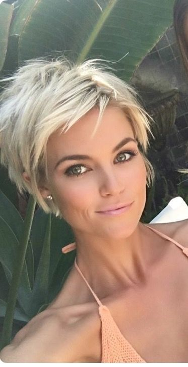 Short choppy hairstyles 2018 35 haircuts hairstyles 2018 short choppy hairstyles 2018 35 winobraniefo Choice Image