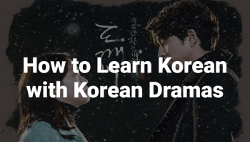 15 Romantic Korean Phrases and Love Words | TOPIK GUIDE - The