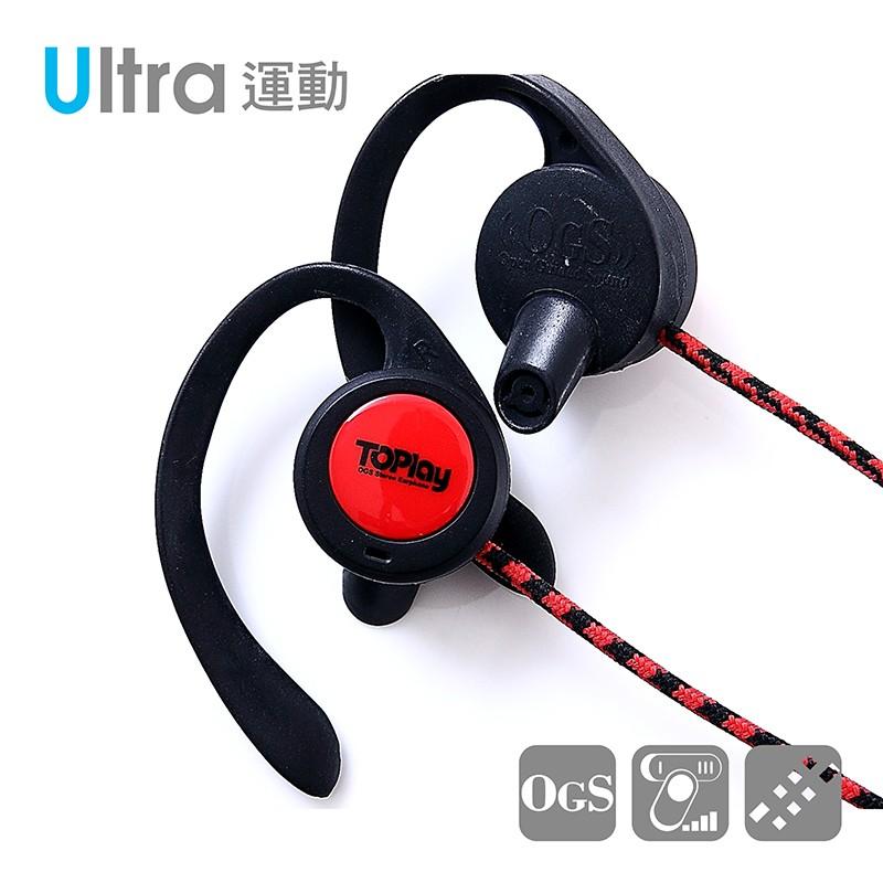 TOPlay聽不累 懸浮式 赤黑-運動風格 耳機推薦-[H132] - 運動潮風 - Ultra 懸浮式