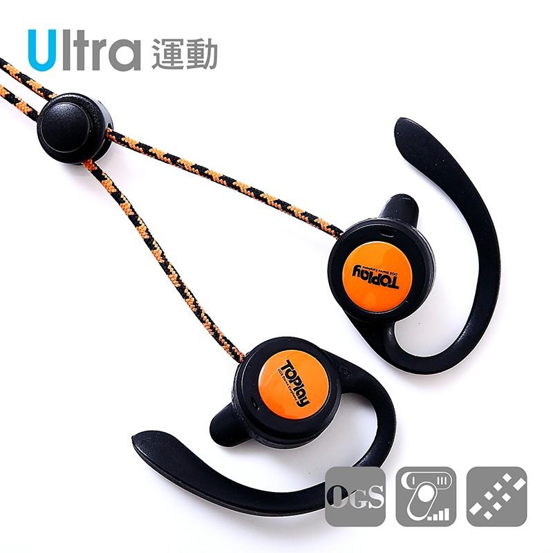TOPlay聽不累 懸浮式 橘黑-運動風格 耳機推薦-[H133] - Ultra 懸浮式
