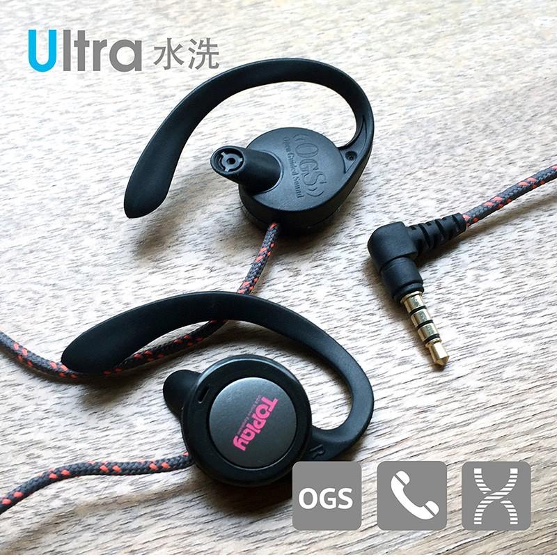 TOPlay聽不累 懸浮式 水洗運動耳機 螢光紅-防水 耳機推薦-[HW302] - Ultra 懸浮式