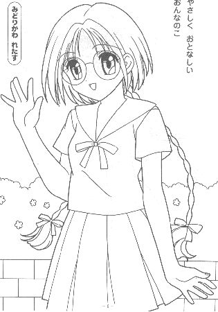 IMMAGINI DA COLORARE DI MEW MEW Topmanga Anime E Manga