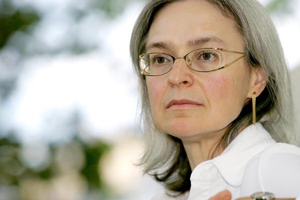 """Képtalálat a következőre: """"Anna Politkovskaya"""""""