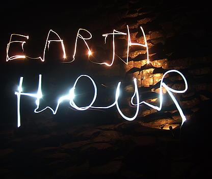 27 March: 125 Countries to support Earth Hour