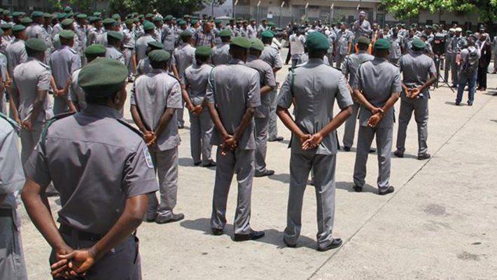 Nigeria Custom Service recruitment portal