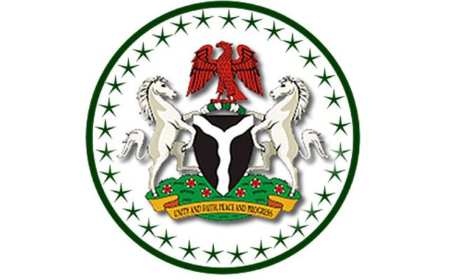 Katsina State Government Recruitment