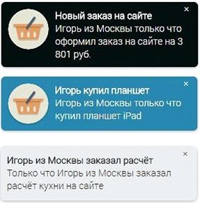 виджет CallbackKILLER