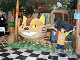 Kai at the Studio Ghibli store in Odaiba (2004)