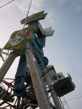 The Funky Duck ride at the aging Asakusa Hanayashiki Amusement Park