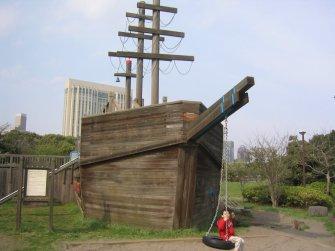 Odaiba's Shiokaze Park
