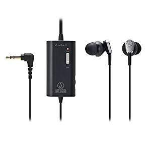 Audio-Technica ath-anc23 Review (Best Noise Cancelling In-Ear Headphones)