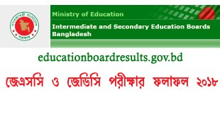 jsc-result-.educationboardresults-gov-bd