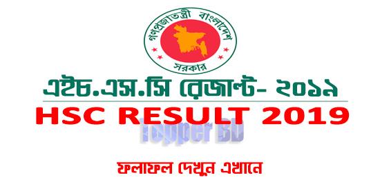 hsc-jsc-result-2019-2020