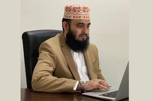Mizanur-Rahman-Azhari