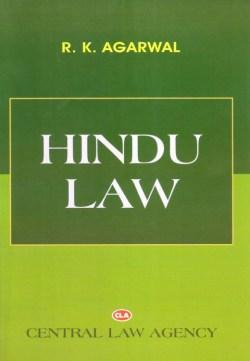 HINDU LAW by R.K. Agarwal
