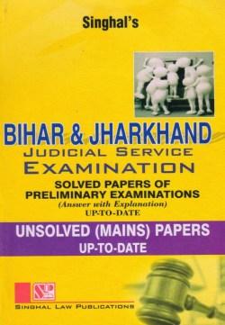 Singhal's BIHAR & JHARKHAND Judicial Service