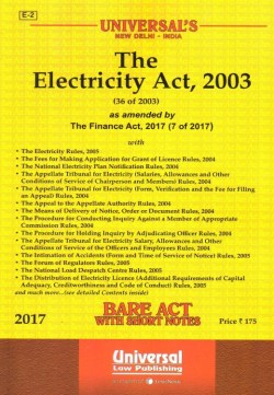 Universal's The Electricity Act, 2003, Edition 2017