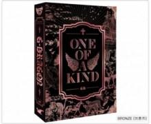 "G-Dragon ""One of a Kind"" Mini-Album - Bronze"