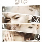 """Big Bang - MADE Series """"E"""" - Let's Not Fall In Love"""